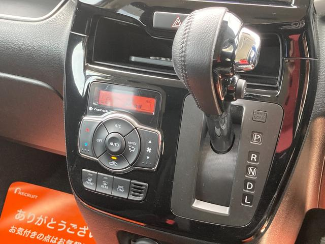 ハイブリッドMV 電動スライドドアBluetoothクルーズコントロール保証付(65枚目)