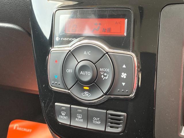 ハイブリッドMV 電動スライドドアBluetoothクルーズコントロール保証付(66枚目)
