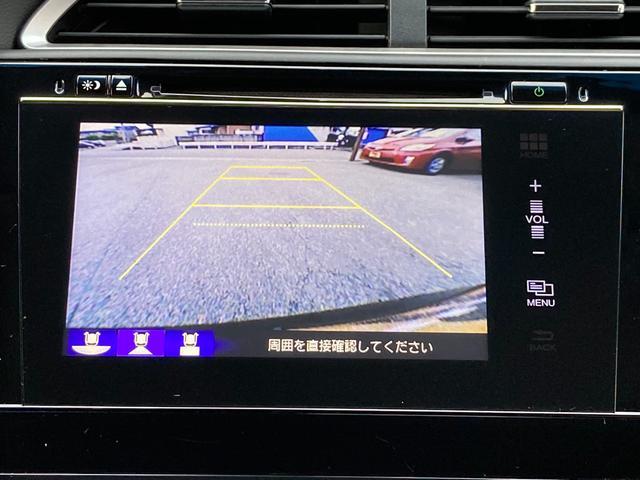 ハイブリッドX 衝突軽減ブレーキTVナビBluetoothバックカメラETCLEDライト保証付(62枚目)