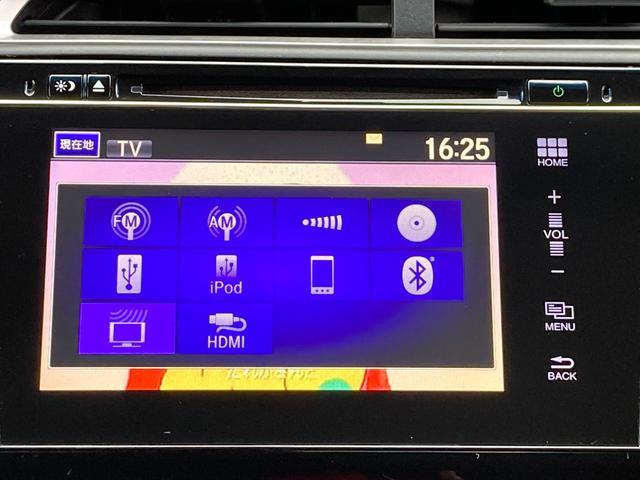 ハイブリッドX 衝突軽減ブレーキTVナビBluetoothバックカメラETCLEDライト保証付(63枚目)