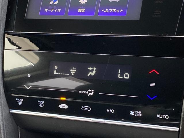 ハイブリッドX 衝突軽減ブレーキTVナビBluetoothバックカメラETCLEDライト保証付(64枚目)