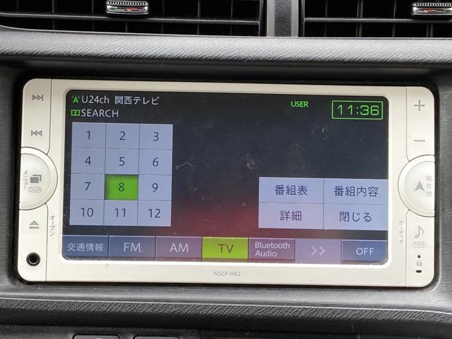 S TVナビBluetoothバックカメラETCドライブレコーダー保証付(61枚目)