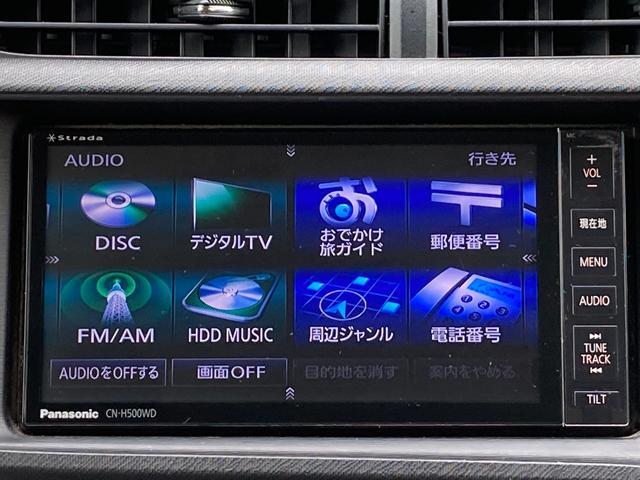 S TVナビBluetoothバックカメラETCスマートキー保証付(59枚目)