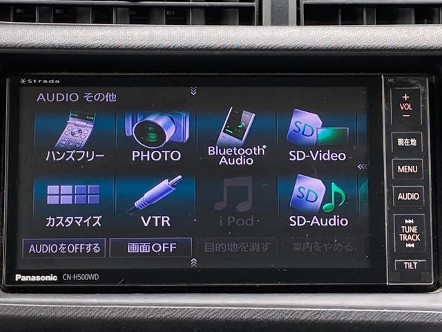 S TVナビBluetoothバックカメラETCスマートキー保証付(60枚目)