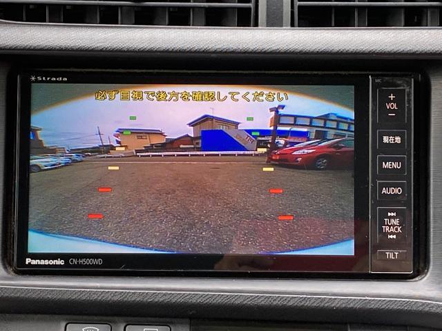 S TVナビBluetoothバックカメラETCスマートキー保証付(63枚目)