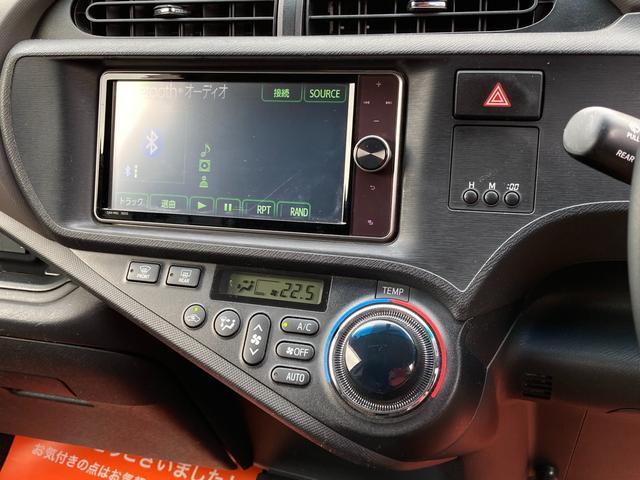 G BluetoothバックカメラETCスマートキーシートヒーター保証付(58枚目)