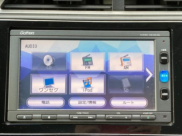 ハイブリッド 衝突軽減ブレーキTVナビBluetoothバックカメラドライブレコーダー保証付(63枚目)