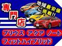 トヨタ プリウス S サンルーフ RUIMFコンプリート ACCエアサス
