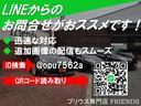 トヨタ プリウス A ビックX RS-R車高調 ワーク20AW サンルーフ