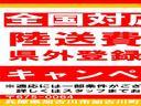 X DIG-S ナビTVバックカメラETCスーパーチャージャー保証付(2枚目)