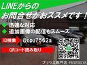 X DIG-S ナビTVバックカメラETCスーパーチャージャー保証付(71枚目)