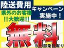 Lパッケージ TVナビETCバックカメラLEDライト保証付(4枚目)