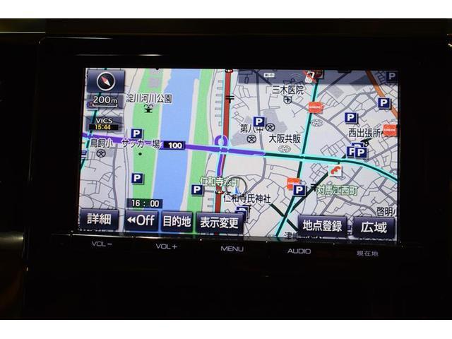 2.5X フルセグ DVD再生 バックカメラ ETC 両側電動スライド LEDヘッドランプ 乗車定員 8人  3列シート(11枚目)