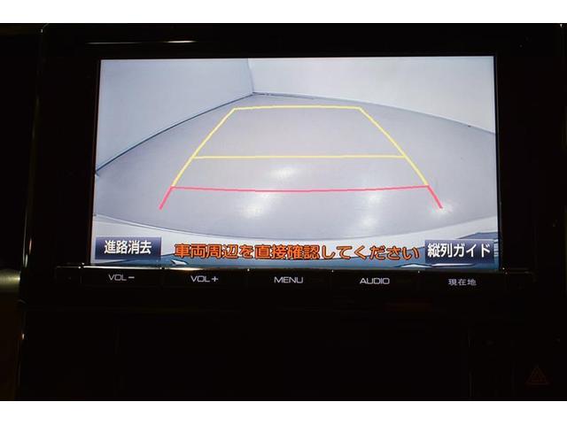2.5X フルセグ DVD再生 バックカメラ ETC 両側電動スライド LEDヘッドランプ 乗車定員 8人  3列シート(12枚目)