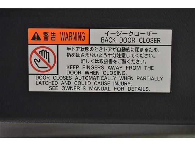 2.5X フルセグ DVD再生 バックカメラ ETC 両側電動スライド LEDヘッドランプ 乗車定員 8人  3列シート(16枚目)