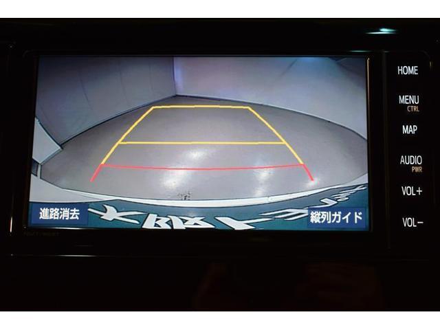 プレミアム フルセグ DVD再生 バックカメラ 衝突被害軽減システム LEDヘッドランプ アイドリングストップ(15枚目)