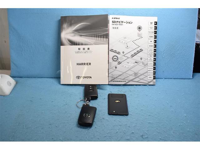 プレミアム フルセグ DVD再生 バックカメラ 衝突被害軽減システム LEDヘッドランプ アイドリングストップ(20枚目)