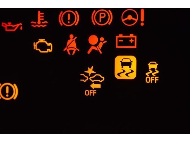 S フルセグ メモリーナビ DVD再生 バックカメラ 衝突被害軽減システム ETC LEDヘッドランプ(16枚目)
