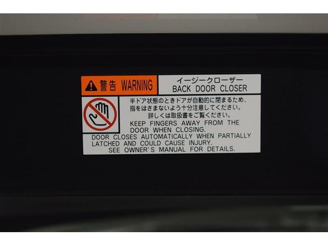 2.5S Aパッケージ サンルーフ フルセグ DVD再生 後席モニター バックカメラ 衝突被害軽減システム ETC 両側電動スライド LEDヘッドランプ 乗車定員7人 3列シート(15枚目)