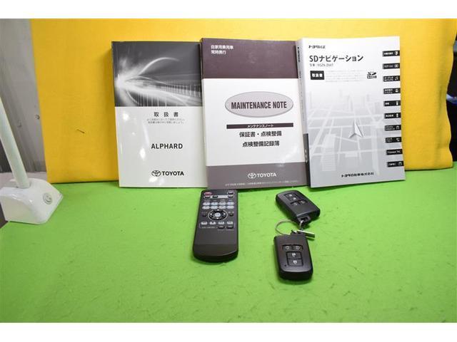 2.5S Aパッケージ サンルーフ フルセグ DVD再生 後席モニター バックカメラ 衝突被害軽減システム ETC 両側電動スライド LEDヘッドランプ 乗車定員7人 3列シート(20枚目)