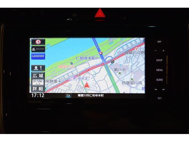 プレミアム サンルーフ フルセグ メモリーナビ DVD再生 バックカメラ 衝突被害軽減システム ETC LEDヘッドランプ アイドリングストップ(12枚目)