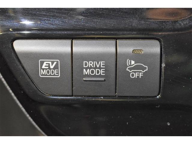 Sツーリングセレクション フルセグ メモリーナビ DVD再生 バックカメラ 衝突被害軽減システム ETC LEDヘッドランプ(14枚目)
