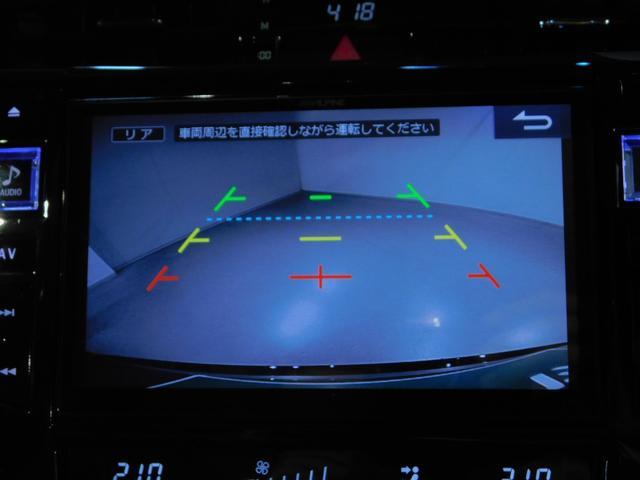 「トヨタ」「ハリアー」「SUV・クロカン」「大阪府」の中古車35