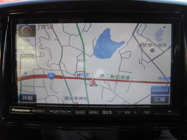 XS レーダーブレーキサポート 純正ナビTV パワースライド(10枚目)