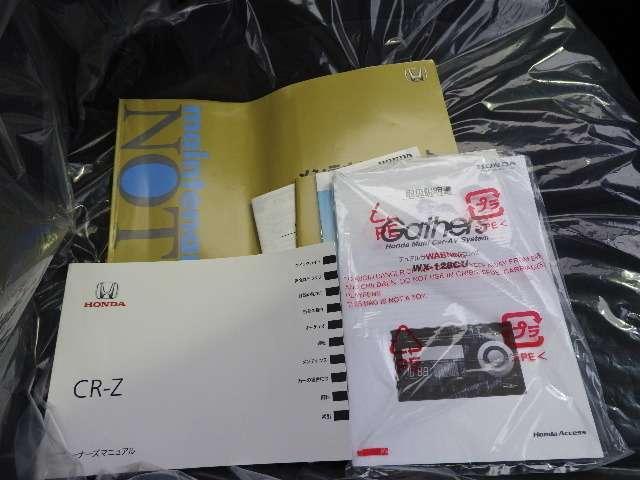 ホンダ CR-Z α ETC CDチューナー