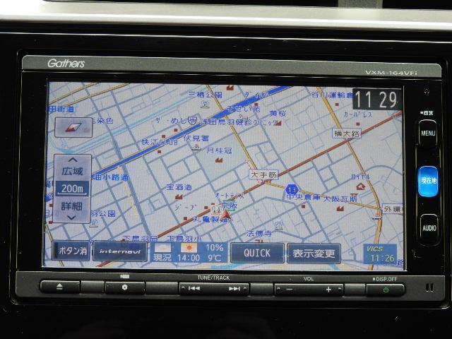 13G・Fパッケージ ワンオーナー MT車 インターナビ フルセグTV DVD再生 バックカメラ LEDヘッドライト(22枚目)