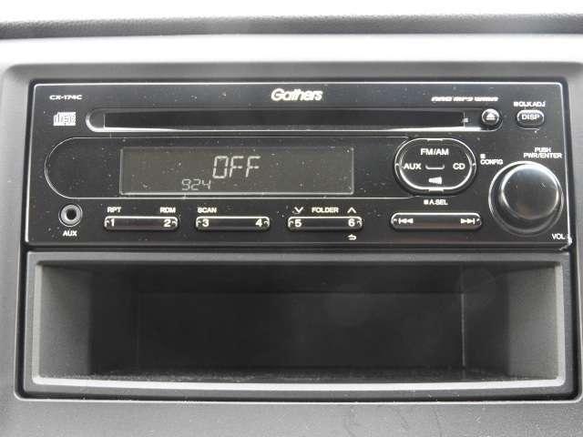 C あんしんP CD ラジオ キーレス(2枚目)