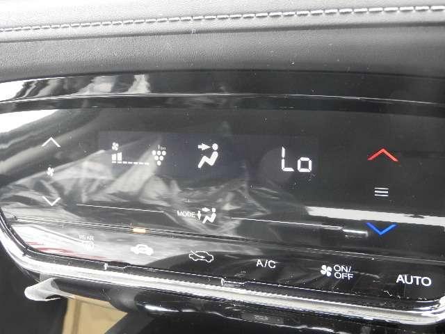 X・ホンダセンシング ワンオーナー クルーズコントロール 横滑り防止装置 衝突被害軽減ブレーキ 盗難防止装置 インターナビ ワンセグTV バックカメラ ドライブレコーダー ETC LEDヘッドライト アルミホイール(15枚目)