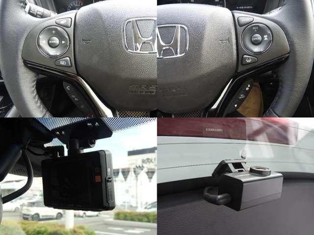 X・ホンダセンシング ワンオーナー クルーズコントロール 横滑り防止装置 衝突被害軽減ブレーキ 盗難防止装置 インターナビ ワンセグTV バックカメラ ドライブレコーダー ETC LEDヘッドライト アルミホイール(17枚目)