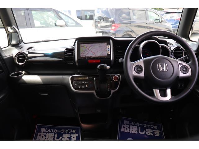 「ホンダ」「N-BOXカスタム」「コンパクトカー」「京都府」の中古車5