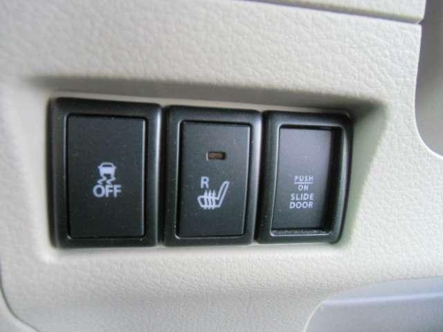 運転席シートヒーターや横滑り防止機構がついています!