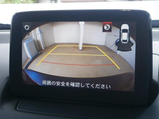 「マツダ」「CX-3」「SUV・クロカン」「滋賀県」の中古車8