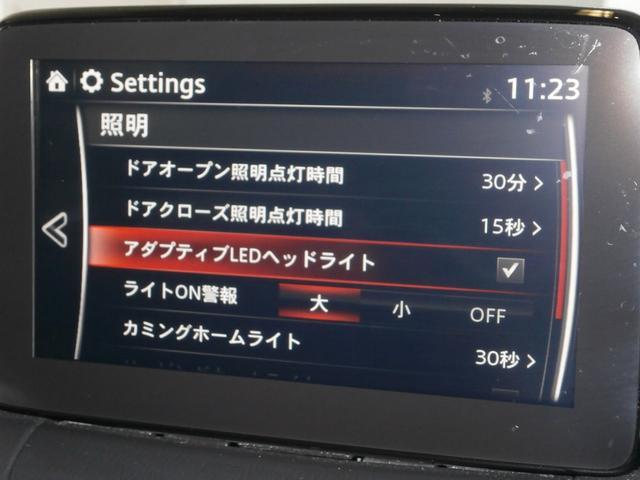 「マツダ」「CX-3」「SUV・クロカン」「滋賀県」の中古車18