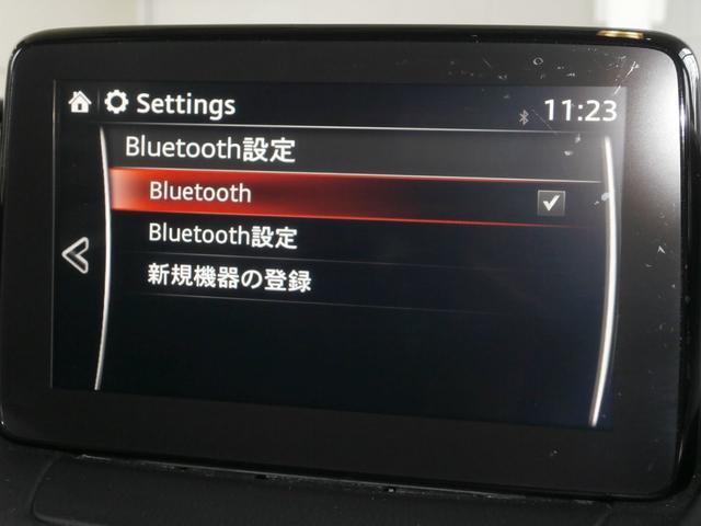 「マツダ」「CX-3」「SUV・クロカン」「滋賀県」の中古車19