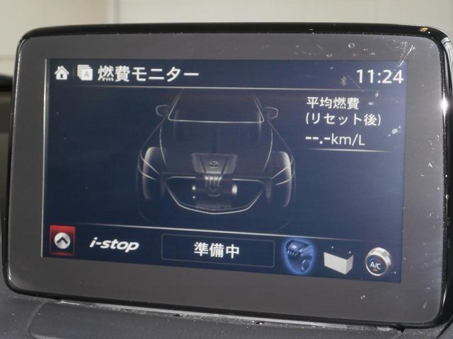 「マツダ」「CX-3」「SUV・クロカン」「滋賀県」の中古車21