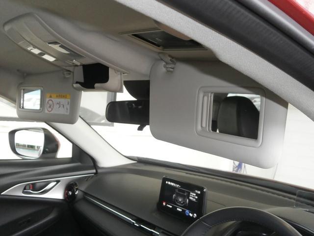 「マツダ」「CX-3」「SUV・クロカン」「滋賀県」の中古車35