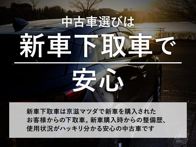 「マツダ」「CX-3」「SUV・クロカン」「滋賀県」の中古車40