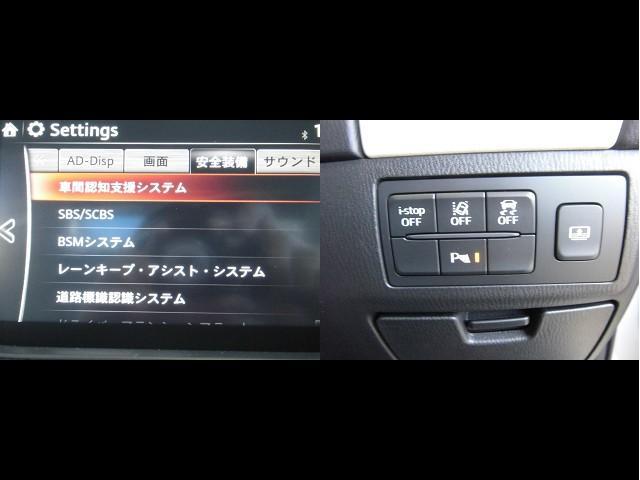 マツダ アテンザセダン 25S Lパッケージ 試乗車アップ 禁煙車 BOSE
