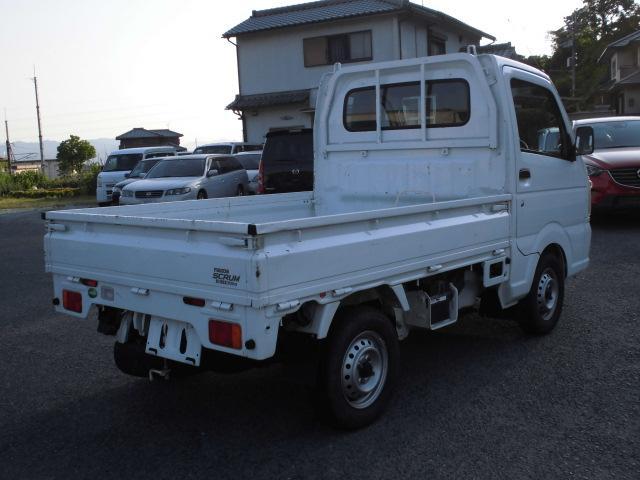 「マツダ」「スクラムトラック」「トラック」「奈良県」の中古車4