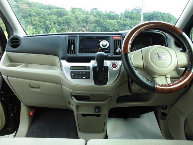 「ホンダ」「N-WGN」「コンパクトカー」「奈良県」の中古車10