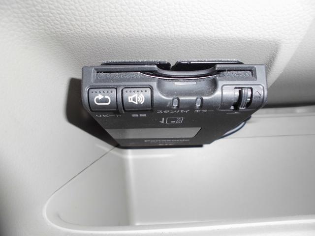 「ホンダ」「N-WGN」「コンパクトカー」「奈良県」の中古車17