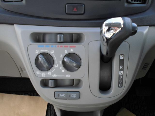 「トヨタ」「ピクシスエポック」「軽自動車」「奈良県」の中古車2