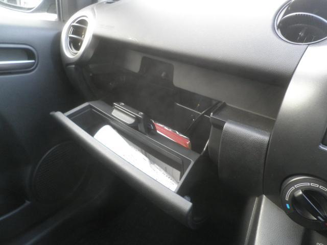 「マツダ」「デミオ」「コンパクトカー」「奈良県」の中古車8