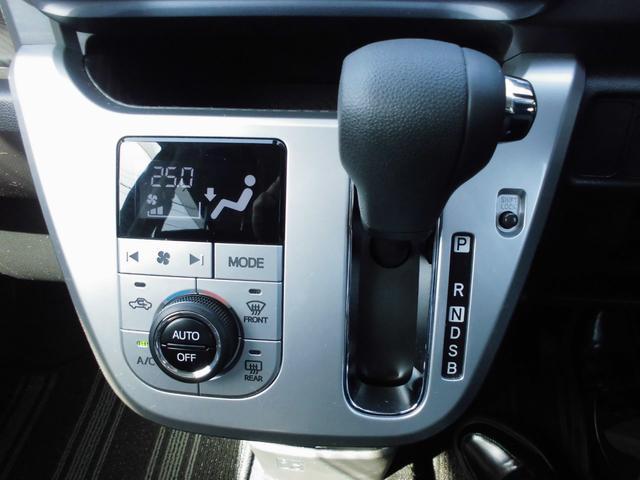「ダイハツ」「キャスト」「コンパクトカー」「奈良県」の中古車11