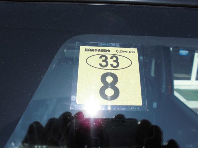 「マツダ」「フレアクロスオーバー」「コンパクトカー」「奈良県」の中古車20