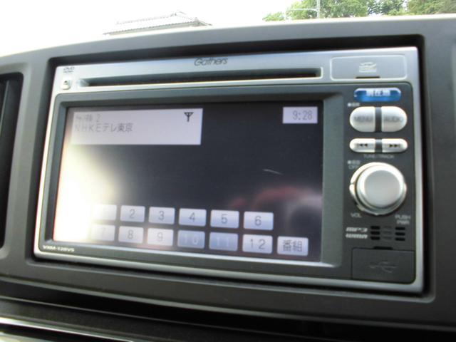 「ホンダ」「N-ONE」「コンパクトカー」「奈良県」の中古車10